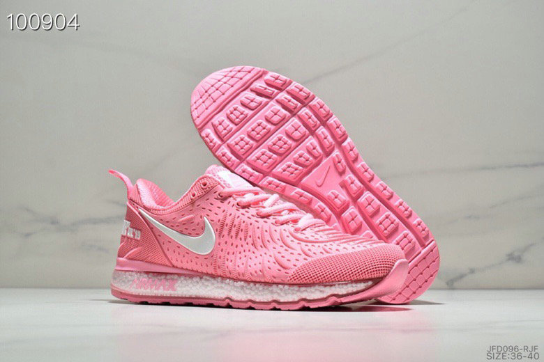 Cheap Nike Air Max UL 19 Boost 2019 Womens Pink White