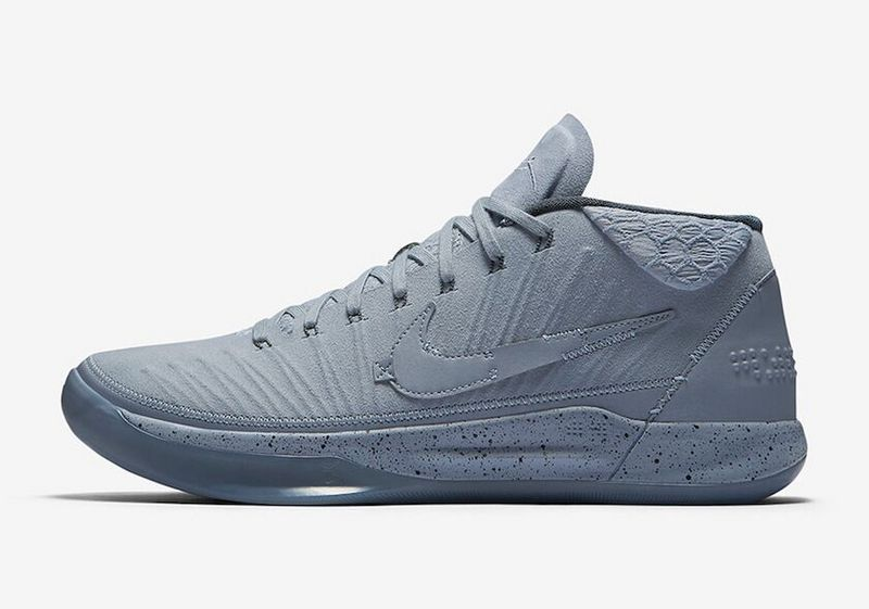 Cheap Nike Kobe A.D. Mid Detached Grey For Sale