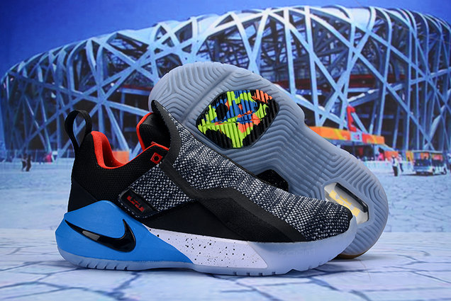 Cheap Nike LeBron Ambassador 11 Grey Black Blue Red