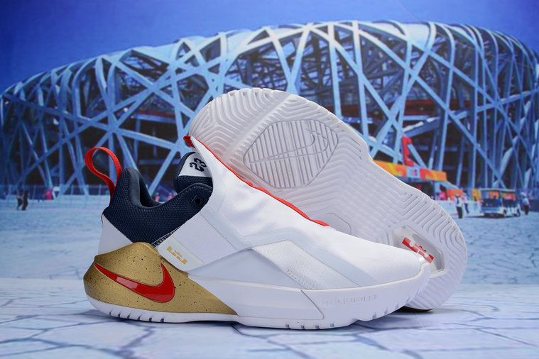 Cheap Nike LeBron Ambassador 11 White Gold Red Navy Blue