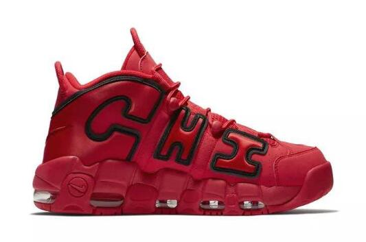 Nike Air More Uptempo QS Chicago For Sale