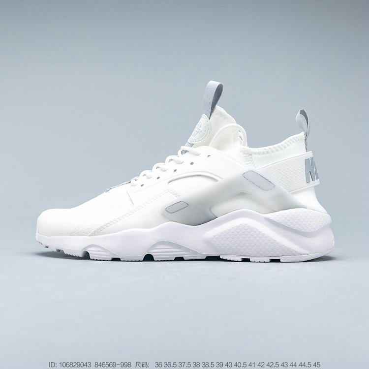 Where To Buy 2019 Womens Cheap Nike Air Huarache Run Ultra White Light Grey Blanc Gris Clair 846569-998