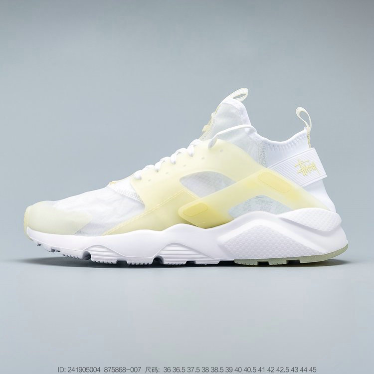 Where To Buy 2019 Womens Cheap Nike Air Huarache Ultra Suede ID White Yellow Blanc Jaune 875868-007