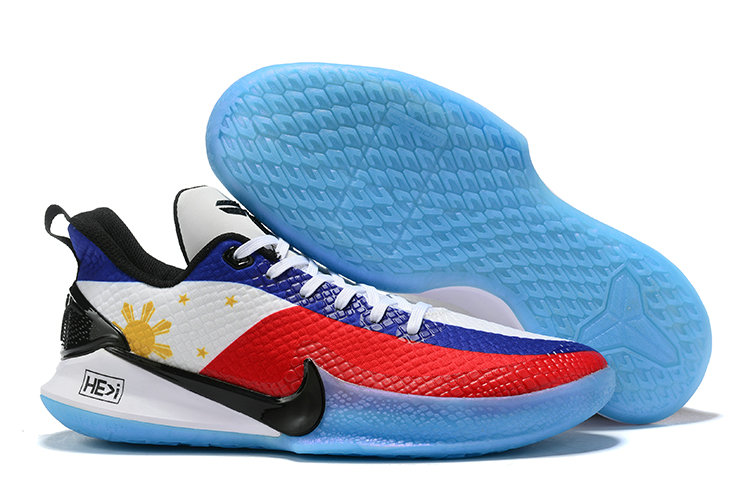Where To Buy Cheap Nike Mamba Focus Red Blue White Gold Black